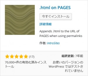 html on PAGES