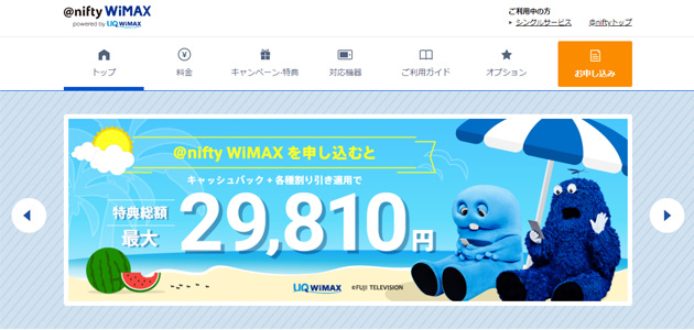 nifty WiMAX