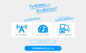 Try WiMAX