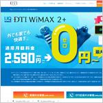 DTI WiMAX